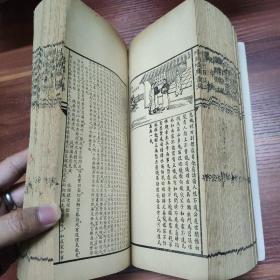聚宝楼(戊辰年)