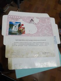 纪念封:93中国黄果树山水风光游暨中国国际名酒节纪念封(A、B  2枚合售)  品如图   未使用  如图  104-7号柜