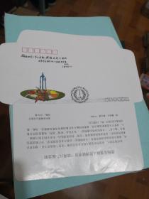 """纪念封:贵阳市苗族人民传统节日""""四月八""""纪念封  破了点点 如图   未使用  如图  104-7号柜"""