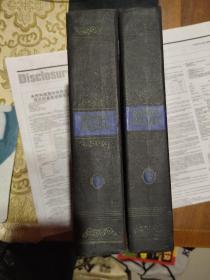 ФРИДРИХ ШИЛЛЕР (1.2) 席勒选集 (两册全) 俄文原版 布面精装20开