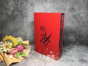 预售蝴蝶梦folio豪华版Rebecca folio deluxe Daphne du Maurier