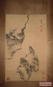 清早期杰出画家,清初四僧画家之一 八大山人《吾心向佛图》.画面含有共生图像,能体会到佛境与禅意。此画曾被乾隆进士皇帝侍读法式善,清末民初上海巨富周湘云等等以及新中国国营文物商店递藏。另,八大山人的《竹石鸳鸯图》 被杭州西泠拍卖于2010年12月13日拍出1.187亿元。(本画珍罕,暂定价1200万元,是《竹石鸳鸯图》价格的 10.1% )