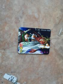 百事食品-西游记卡 等等 8张
