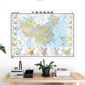 中国地理地图(学生教师专用挂图)