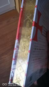 圣殿骑士团 金边 特装本 特装 金 甲骨文