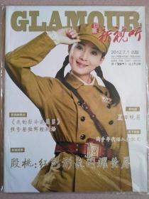 齐鲁新视听2012.7.1【全新】
