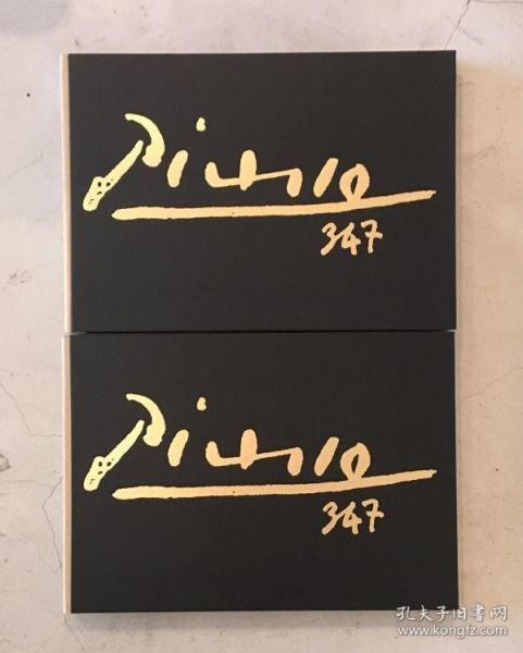 毕加索 347铜版画连作集 兰登书屋英文版 8开一函全两卷