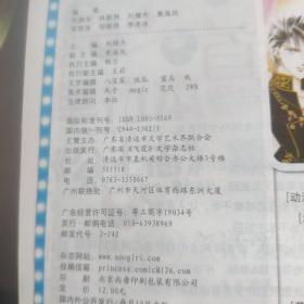 飞霞 2009   2-8  11  12下 9本合售