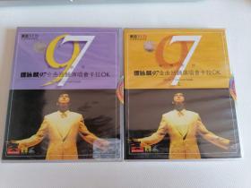 环球精彩演唱系列,谭咏麟97金曲演唱会卡拉OK ,vcd