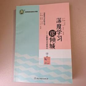深度学习实验。/刘建平。刘庆兵主编。一北京民族建设出版社。