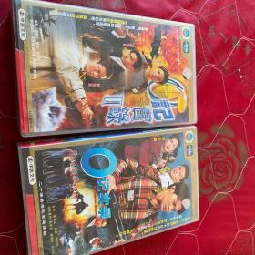 TVB 中凯 电视剧 O记实录 1+2 50VCD