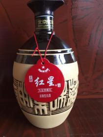 空酒瓶子:红星二锅头