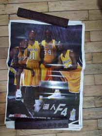 湖人F4 科比 奥尼尔 马龙 佩顿 海报 当代体育 赠送 25张合售