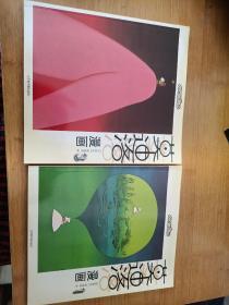 莫迪洛漫画(1和3),