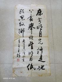 中国书法家协会理事、广西著名书法家(王精)书法软片