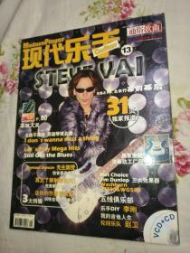通俗歌曲  现代乐手2004-8
