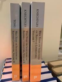 Wen Xuan or Selections of Refined Literature. Volumes I, II, and III 全三卷