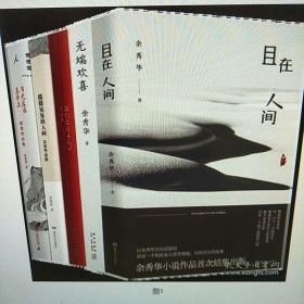 余秀华诗集5册