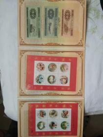 龙腾盛世贺千禧十二生肖邮票珍藏册,