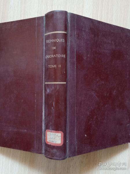 实验室操作技术第2卷三版(临床化学)法(外文见图)