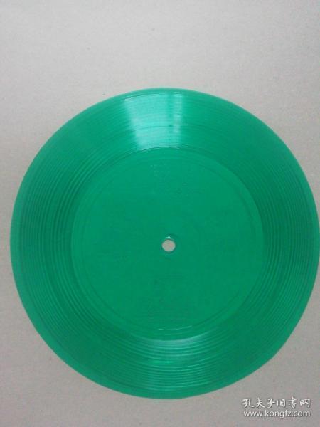 小薄膜唱片:男女声二重唱--1.望月,2.青春在闪光,3.月夜河边,4.浪花. 共2面