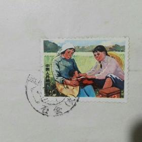实寄封 1970年5月30日 邮票文17 赤脚医生 (附家书一封)黑龙江省安达市 沙尔图农垦场三十二厂五支队