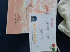 贺卡,王洪光签名