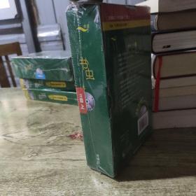 书虫.牛津英汉双语读物:2级上