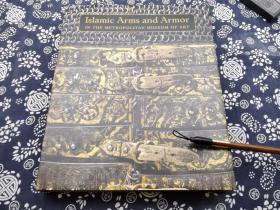 注释本 2017耶鲁大学出版社大都会艺术博物馆特展《钝铁初金~突厥 波斯 阿拉伯古兵甲胄马具辑要从高加索到土库曼苏莱曼宫廷15世纪晚期伊朗安纳托里亚人17世纪莫卧尔时期沙贾汗宫廷这本书在图像细节超过以往任何图册用超视距的拍摄,再现了阿拉伯地区的古代金属兵器和甲胄锁子甲错金银头盔镶嵌宝石的冷兵器几乎西亚阿拉伯鼎盛时期的各个年代地域的甲胄和古兵器在这本重量级的英语画册里可以看到精装适合银器设计师