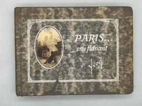 【巴黎摄影集】《巴黎漫步(Paris En Flânant)》1册全 EDITIONS D'ART YVON,NEUILLY-PARIS, 法英双语