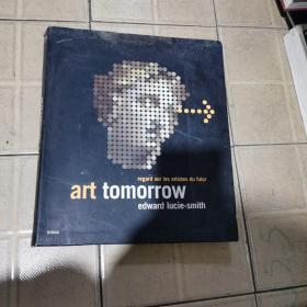 明天艺术 ART TOMORROW