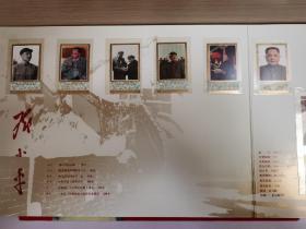 周恩来同志诞辰一百周年+邓小平同志逝世一周年:邮票发行纪念(两本合售)