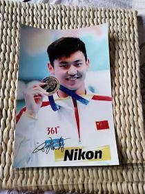 【超珍罕 宁泽涛 签名】 12寸彩色照片  30厘米X20厘米 保真 来自 知名藏友