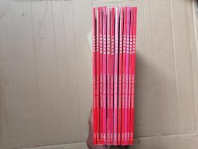 中国国家地理 2002年第1--12期,全年12册,第4和6有地图
