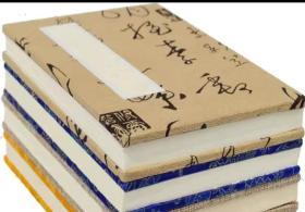 经典亚麻书法封面加厚宣纸册页本空白毛笔字书法国画作品纸家谱折页篆刻印章抄经本12折24页