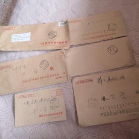 盖邮资已付邮戳———实寄封6枚合售,参考图片