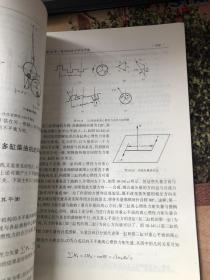 船舶柴油机——高等职业教育机电类课程规划教材 一版一印