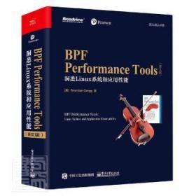 全新正版图书 BPF Performance Tools(英文版):洞悉Linux系统和应用性能  电子工业出版社 9787121386947 电子计算机接口英文 性能工具将是所有管理员开发人员特价实体书店