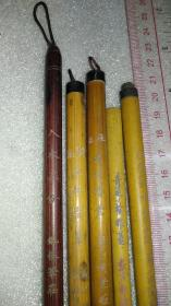 老毛笔;早期戴月轩、荣宝斋、银根、狼毫紫毫一组