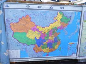 2019新版中国地图全图挂图 2米X1.5m超大新双拼中华人民共和国