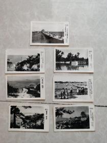 老照片:珍贵文革原照一一青岛风景照片10x6cm。7张合售(每张照片右边都有最高指示,文革原照无疑)