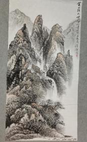 国画山水 金口河大峡谷 四尺整张画心软片 原稿手绘真迹
