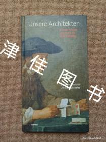 【实拍、多图、往下翻】Unsere Architekten:Feinste Verrisse von Cicero bis Kurt Tucholsky
