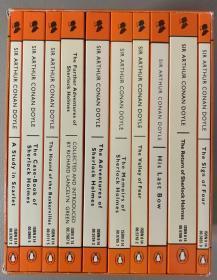 福尔摩斯探案全集  (全10册)带套盒  携带方便  随时可读