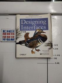Designing Interfaces中文版:界面设计精髓