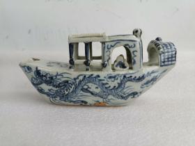 文房青花龙纹船型水滴 器型精美,做工精致,品相完好