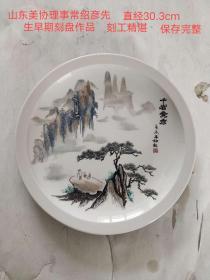 罕见山东省美协理事常绍彦先生早期刻瓷作品