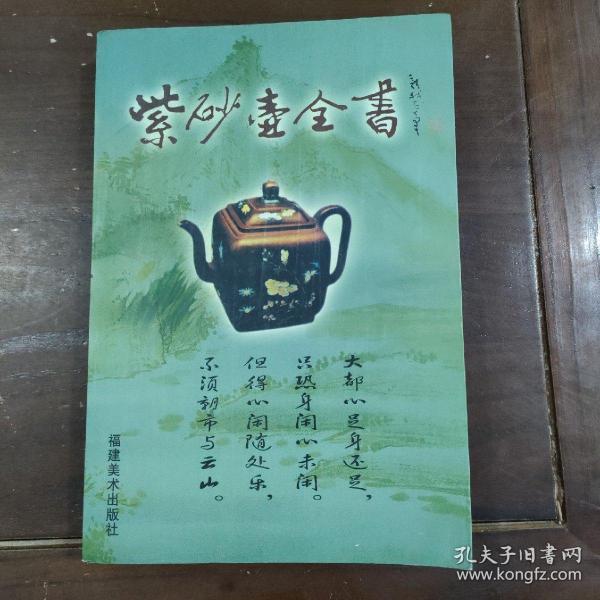 海南邮电年鉴.1997