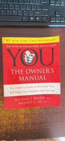 YOU:TheOwner'sManual(以实际拍图为准)