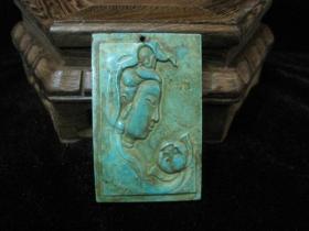 绿松石 佛像